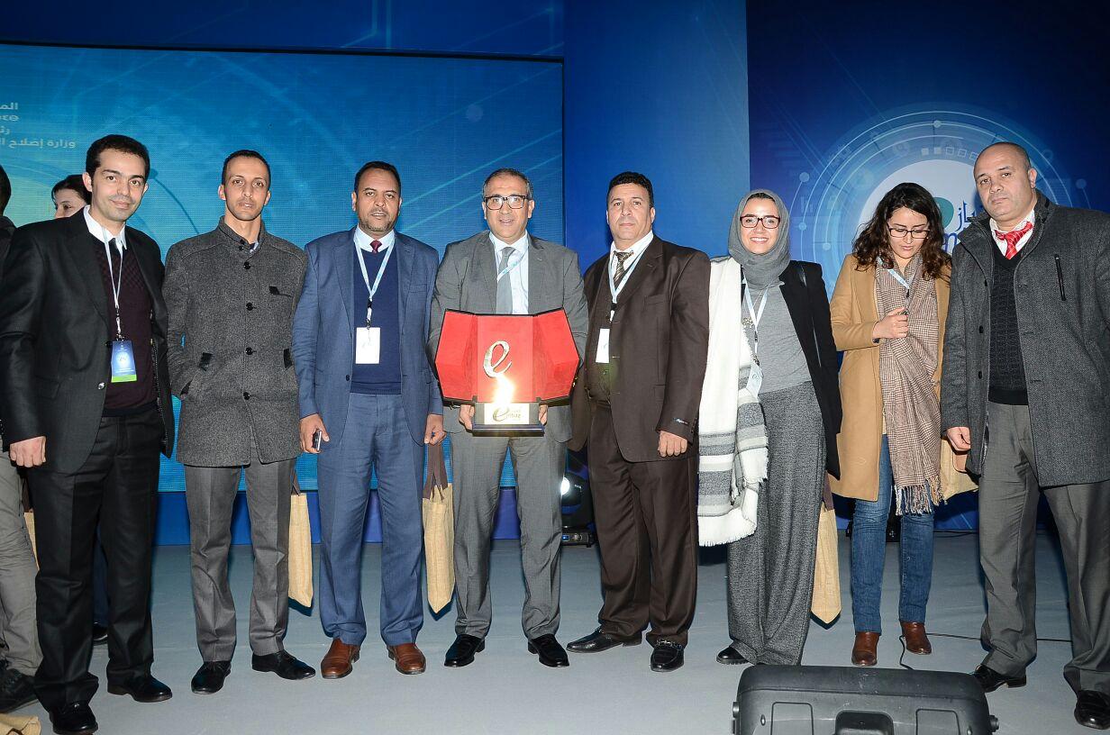 Rabat , le 26-12-2017