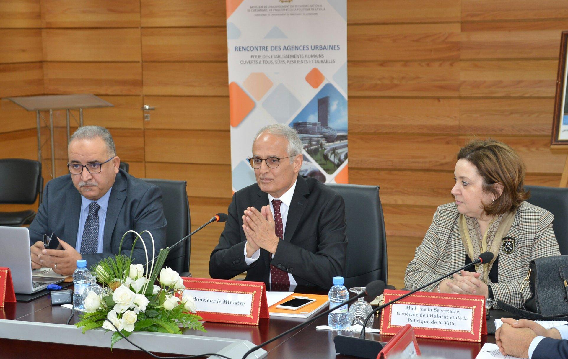 Rabat , le 05  Décembre 2018