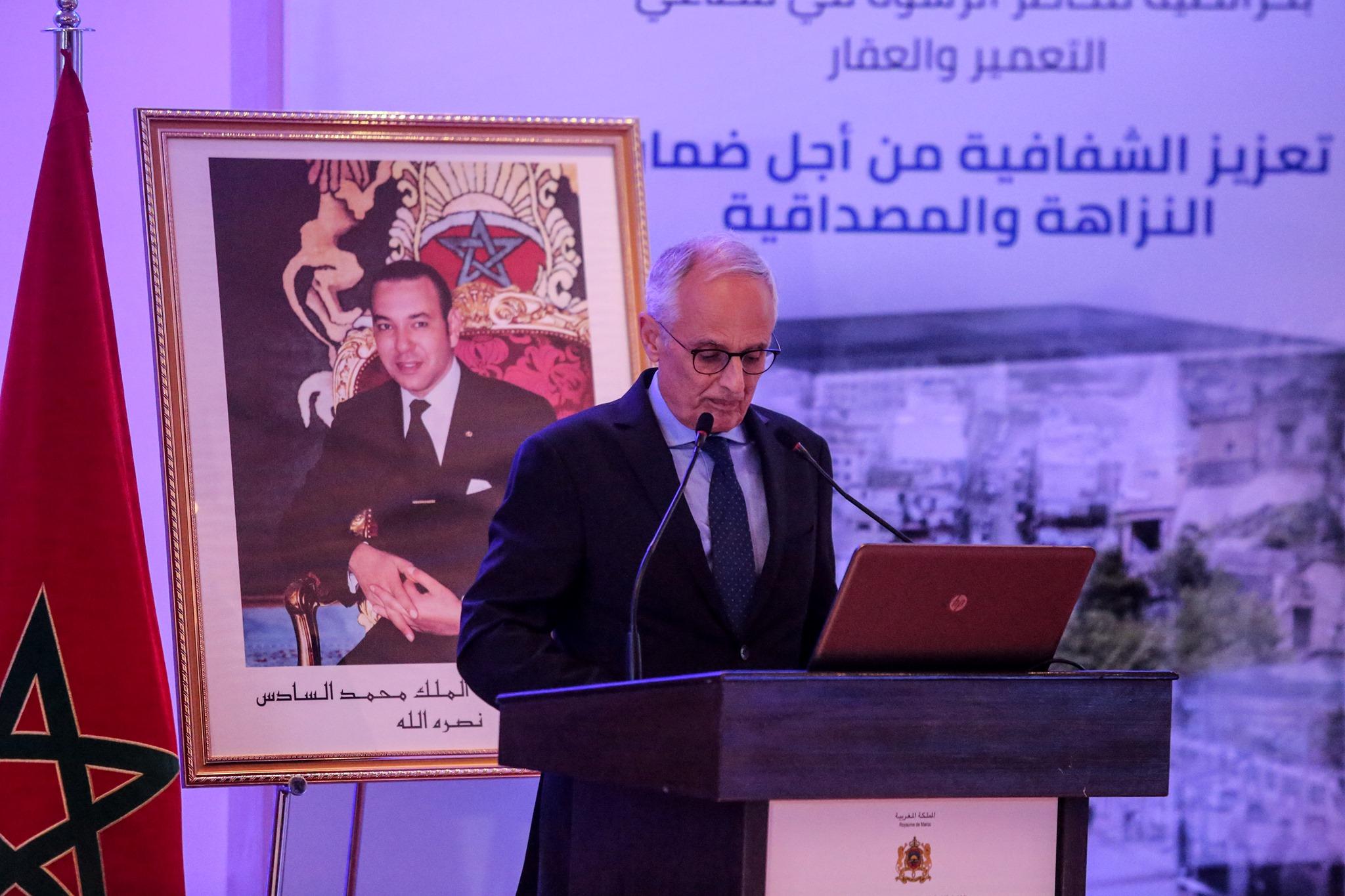 Rabat , le 15  mai 2019